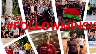 #followminsk-Подсмотрели)