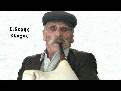 ΘΡΑΚΙΩΤΕΣ ΠΑΡΑΔΟΣΙΑΚΟΙ ΜΟΥΣΙΚΟΙ - ΓΚΑΪΝΤΑ & ΛΥΡΑ Θράκης