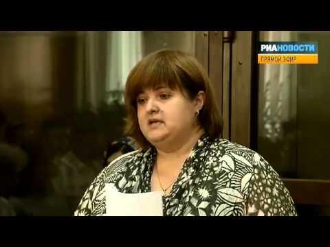 Прения #PussyRiot: адвокат Волкова (07.08.2012)