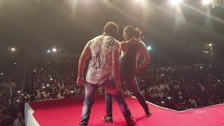 Khesari Lal Yadav And Gloory Moohanta Live Performance  Laga Ke Fair Lovely