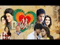 Dilwale Trailer - Reaction and Review