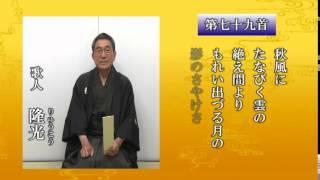 顕弁 - JapaneseClass.jp