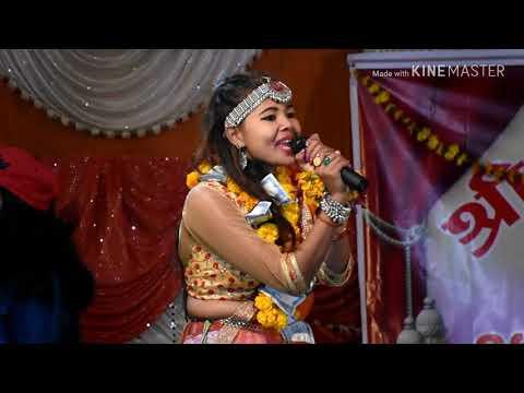 Kailali bauniya me....... Stage performance by sirjana chaudhary