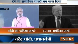 Why US President Donald Trump's Inaugural Speech is Similar to Modi's India First Speech