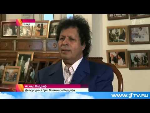 Брат Муаммара Каддафи