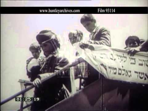Post 1948 immigration into Israel.  Archive film 93114