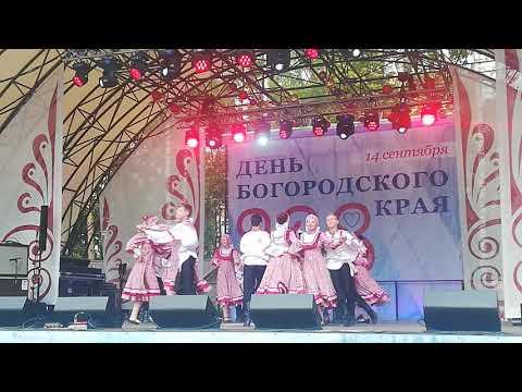 День города Ногинск.