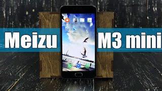 Meizu M3 mini: обзор достойного соперника Xiaomi Redmi 3 | review | отзывы |