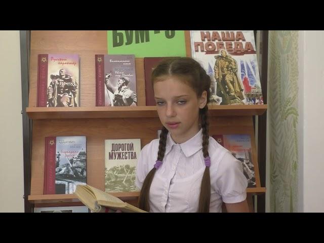 Изображение предпросмотра прочтения – АнастасияГаврилова читает произведение «Кукла» К.М.Симонова