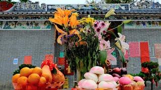 Publication Date: 2021-04-10 | Video Title: 元朗上村八鄉古廟02Apr2021