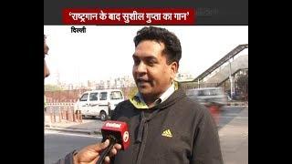 Sushil Gupta को लेकर Kapil Mishra ने साधा AAP पर निशाना