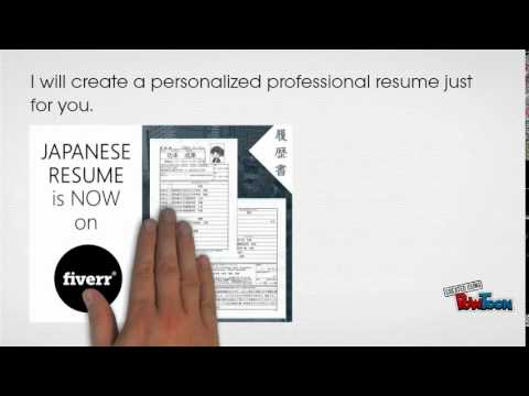 japanese resume for 5 jin the consultant youtube