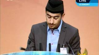 Urdu Nazm: Dushman ko zulm ki birchi say (Jalsa Salana Germany 2011)