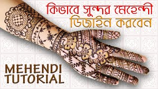 HOW to Design Full Hand Floral Mehndi [EID Mehndi 2020] #13