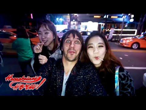 сайт знакомств южная корея