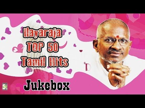 Ilayaraja Top 50 Tamil Super Hit Best  Audio Jukebox