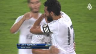 Inter de Milán-Real Madrid: GOL de James (0-3)