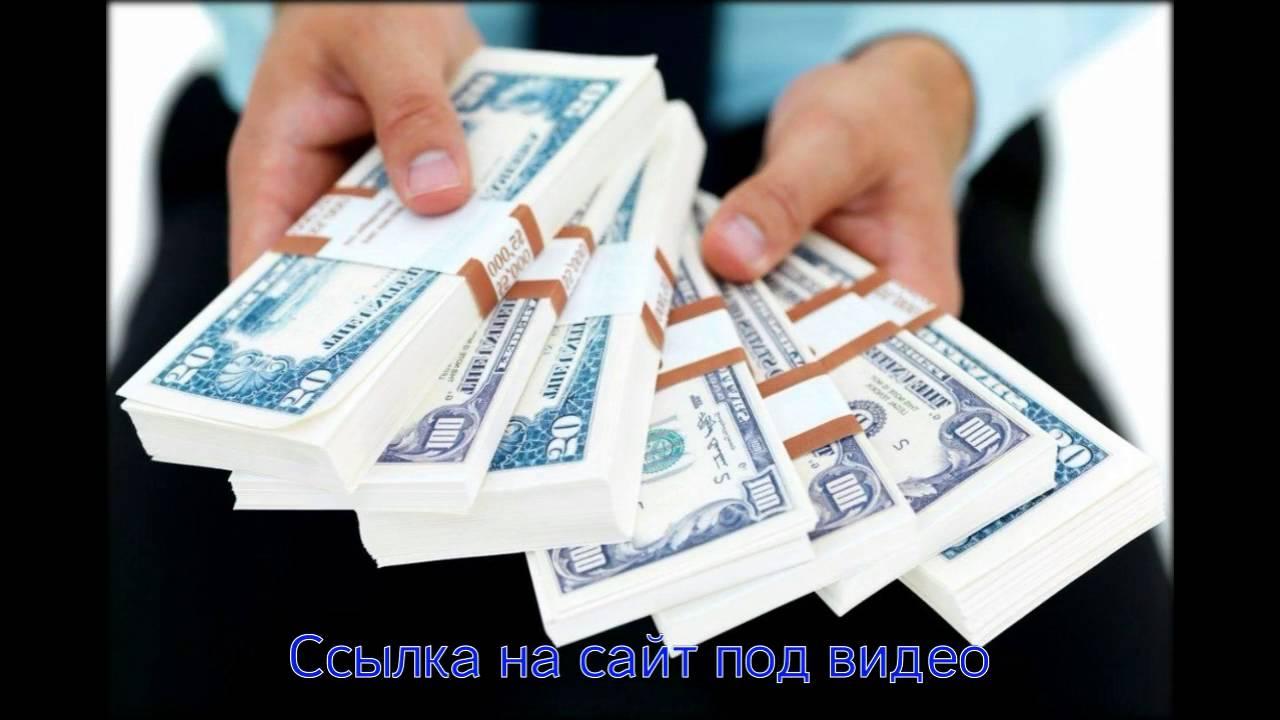 Микрокредит наличными в день хоум кредит погашение кредита онлайн без комиссии