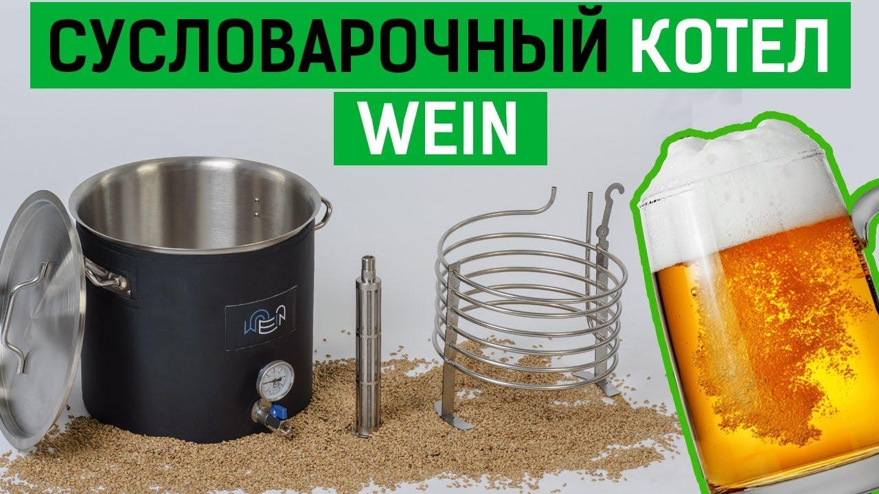 Пиво через самогонный аппарат медная трубка для самогонного