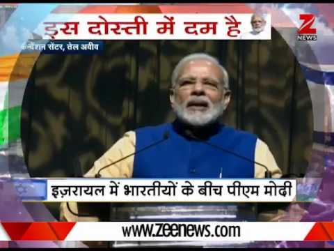 Live: PM Modi Addresses Indians In Israel | पीएम मोदी ने किया इज़रायल में भारतीयों को संबोधित
