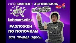 видео разработка компаний на заказ в СНГ