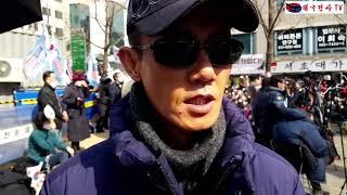"""속보"""" 전광훈 목사 구속영장 실질심사 규탄!! 현장 생방송"""""""