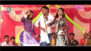 Muh Malai Khojata | Lagal Hawa Chait Ke | Sarvanand Singh