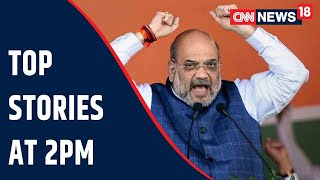 Amit Shah Launches Scathing Attack On Congress In Puducherry   Top Stories At 2 PM   CNN News18
