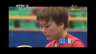 2012 China National Championships (ws-Rnd2) Muzi (PLA) - Zhao (Jiangsu) [Full/Chinese]