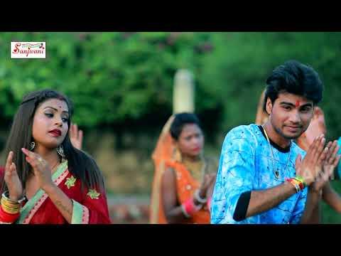 2018-का-सबसे-हिट-देवी-गीत-_-झुलुआ-झुलेली-मईया-!!-ujit-rangila-!!-new-bhojpuri-devi-song