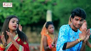 2018 का सबसे हिट देवी गीत _ झुलुआ झुलेली मईया !! Ujit  Rangila !! New Bhojpuri Devi Song