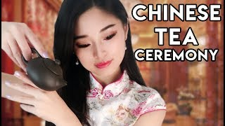 [ASMR] Traditional Chinese Tea Ceremony