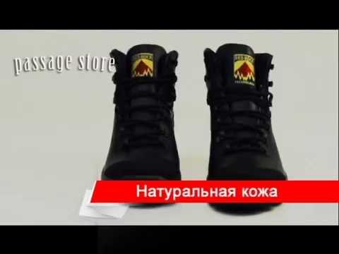 Видеообзор - Ботинки (кроссовки) зимние мужские Restime (PMZ13424)из YouTube · С высокой четкостью · Длительность: 1 мин24 с  · Просмотров: 268 · отправлено: 29.09.2016 · кем отправлено: INboots. Практичная обувь