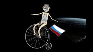 Ответ РФ на запуск тесла в космос