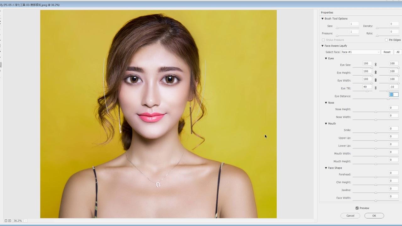 Photoshop CC 2017 086 液化工具 臉部感知 - YouTube