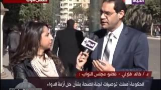 بالفيديو.. برلماني: الزيادة الباهظة في الأسعار تصر المحاصيل الزراعية