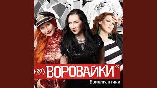 Ветерок (feat. БумеR)