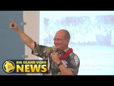Dr. Keanu Sai - Acting Hawaiian Kingdom Government In Occupation (July 29, 2017)