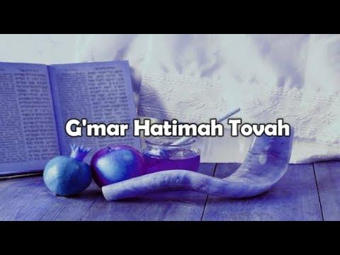 Yom kippur 2017 yom kippur greeting youtube yom kippur 2017 yom kippur greeting m4hsunfo