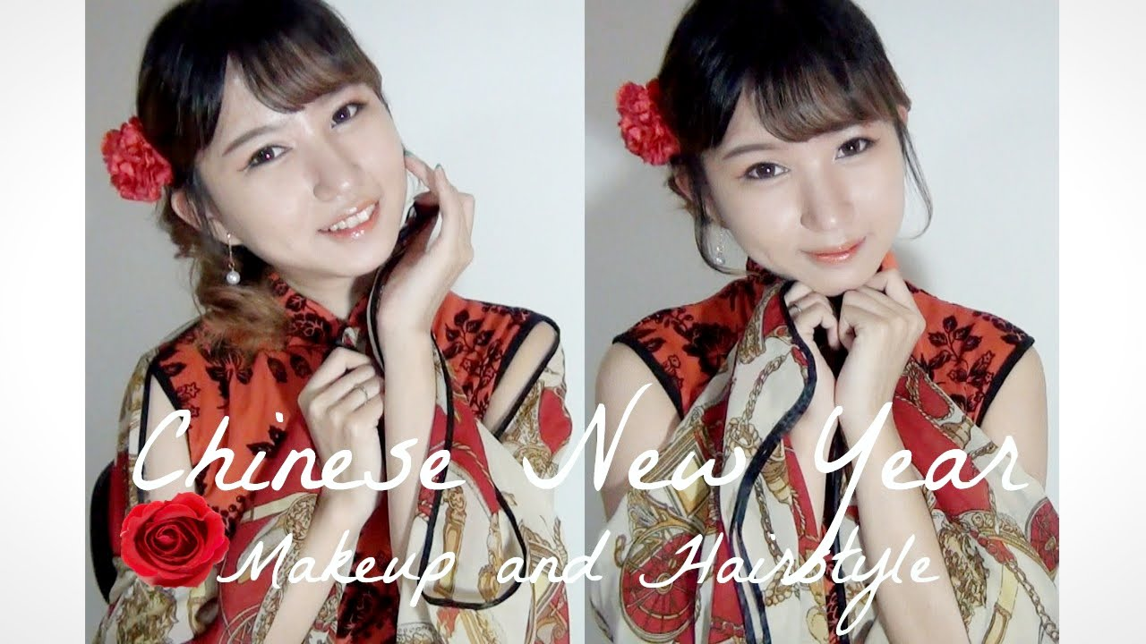 Beaute Miho Chinese New Year Makeup And Hairstyle Youtube