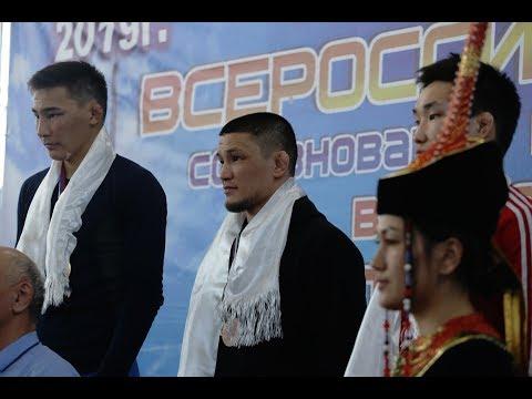 """""""Центр Азии"""", вольная борьба, Опан САТ 5 мая 2019"""