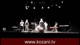 Φιλανθρωπική Συναυλία για την Αντώνη στην Κοζάνη