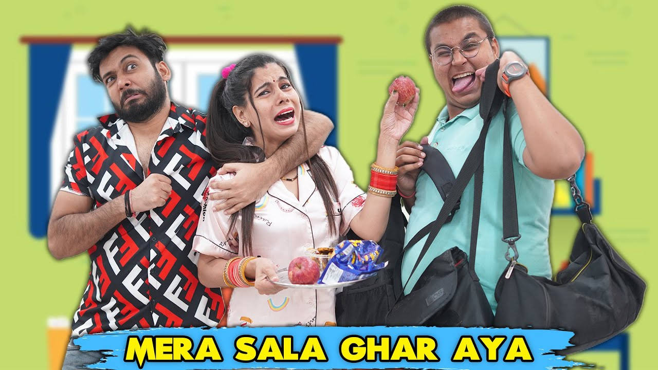 Mera Sala Ghar Aya | BakLol Video