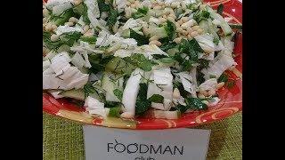 Салат из пекинской капусты и огурца с кедровыми орешками: рецепт от Foodman.club