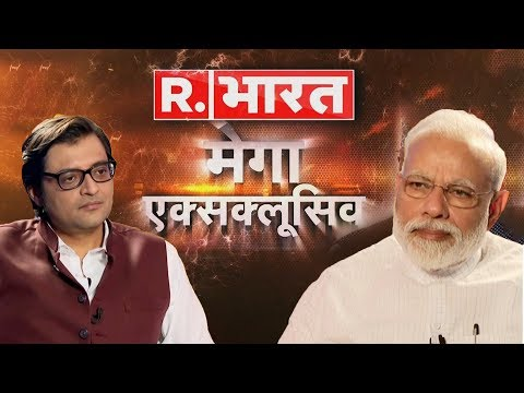 Watch Prime Minister Narendra Modi's Exclusive Interview Only On Republic Bharat #ModiSpeaksToBharat
