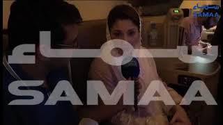 Maryam Nawaz Full Interview In Plane | SAMAA TV EXCLUSIVE
