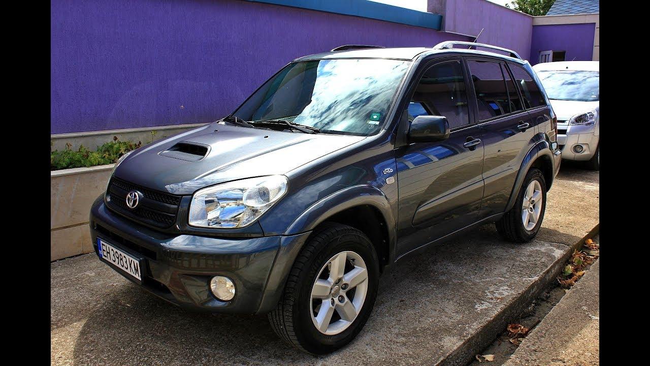 Toyota Rav4 2 0 D4d 116hp 4x4 2005