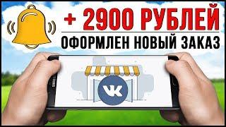 ЛУЧШИЙ СПОСОБ раскрутить канал YouTube или набрать подписчиков в группу ВК 2016