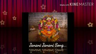 Janani Janani Song Cover by Krishnan