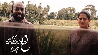 Giridevi | Episode 54 - (2020-10-03) | ITN Thumbnail